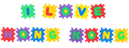 Message I Love Hong Kong , from letters puzzle, isolated on white background. Stock Photo