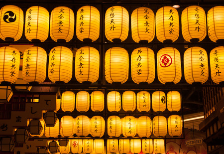 japanese lanterns hangs photo