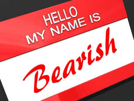 Hello My Name is Stock Photo - 18356836