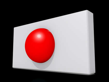 Japan Flag on a shiny black background. Stock Photo
