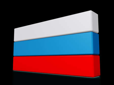 Russia Flag on a shiny black background. Stock Photo - 18356833