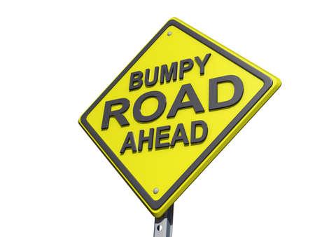収量の道路標識