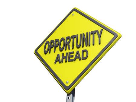 「先に機会」と収量の道路標識