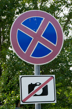 prohibido: La se�al de tr�fico parada prohibido est� prohibido disparo.