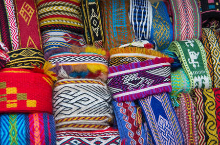 textile image: Crafts. Hand-woven textile strips. Image suitable for background.