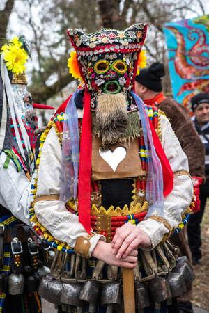 Moldova Traditional Ritual Folk Dance Masks - Old Man