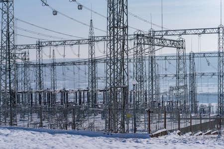 Concept. New power tariffs.