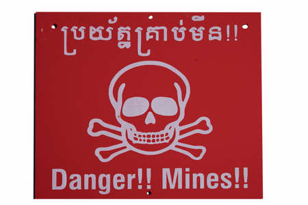 Warning sign from a minefield 免版税图像