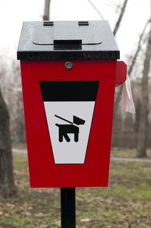 fecal: Red Trash for dog feces