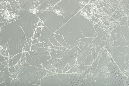 Broken glass. Close up studio shot photo