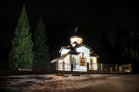 ortodox: Ortodox church in mountain in the night