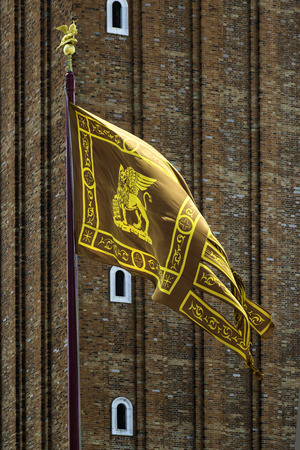 marco: Flag of Venice on square San Marco