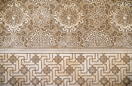 decorative wall: Islamic ornaments on wall. Arab symbols.