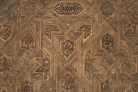 ancient architecture: Islamic ornaments on wall. Arab symbols.
