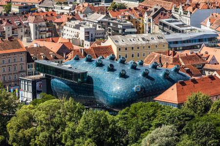 Kunsthaus Graz, an exhibition centre for contemporary art in Graz, Austria. The Kunsthaus exhibits Austrian and international art since 1960.
