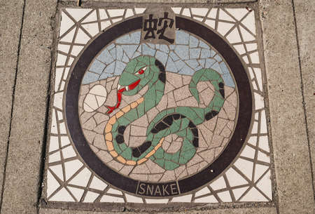 The Snake, one of twelve symbols of the Chinese Zodiac Mosaic in Chinatown, located between China Gate and Dr  Sun Yat-Sen Park in Vancouver Chinatown