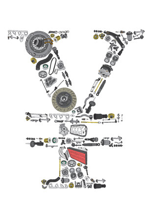 clutch cover: Many auto parts in money japan yen Illustration