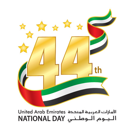 """drapeau anglais: Logo Journée nationale des EAU 44e, une inscription en arabe Anglais »Émirats arabes unis, la Journée nationale"""", Drapeau ruban, Vector illustration"""