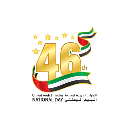 UAE 46th National Day Logo, Typographic emblems & badge with white Background, An inscription in Arabic & English United Arab Emirates, National Day, Ribbon Flag, Vector illustration