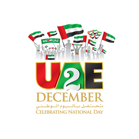 UAE 2nd December Logo, Silhouette citizen with Flag, Typographic emblem & badge with white Background, An inscription in English & Arabic Celebrating National Day
