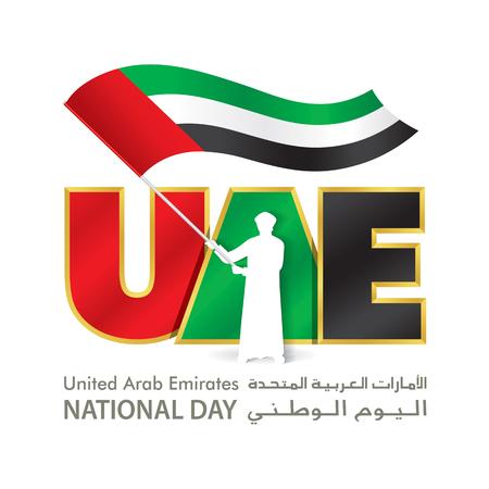 UAE National Day Logo with young emirati hold UAE Flag, An inscription in English & Arabic United Arab Emirates National Day, Vector Illustration