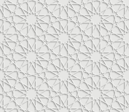 Grey Geometric Star Pattern Background in Arabic Style Stock fotó
