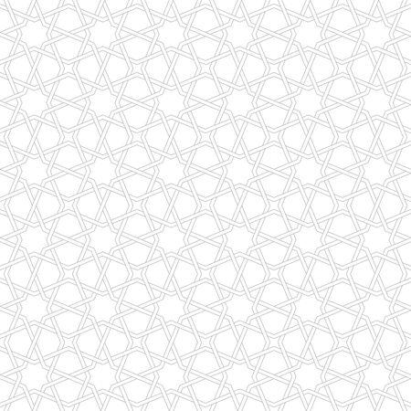 Morocco Seamless Light grey Pattern, Traditional Arabic Islamic wallpaper, Geometric heritage design, vector illustration