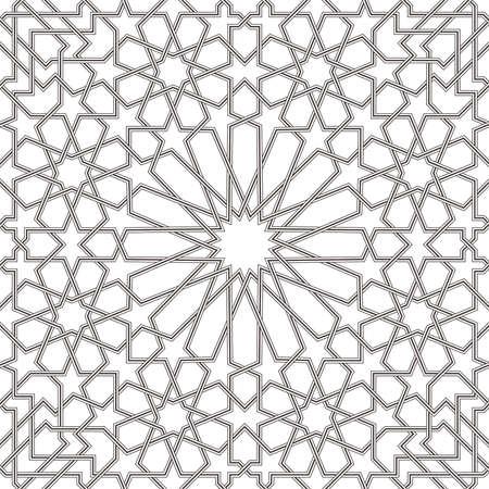 Geometric Pattern, Traditional Arabic Islamic Background, Vector Illustration Ilustração