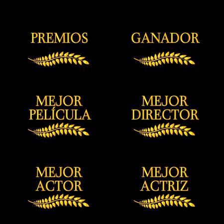 feature films: Film Winners Laurels in Spanish 4