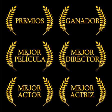 スペイン語 2 のフィルム勝者月桂樹
