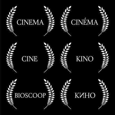 film projector: Cinema Laurels in Different Languages Black and White 1 Illustration