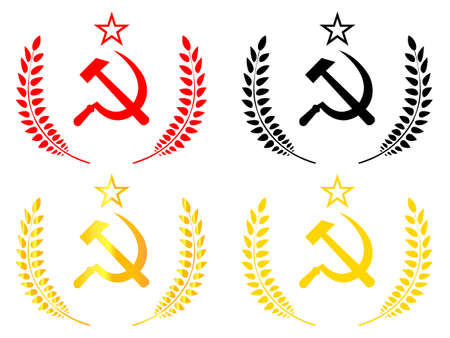 Communist Emblem Stock Vector - 27525408