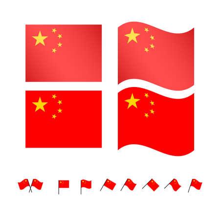 compatriot: China Flags    Illustration