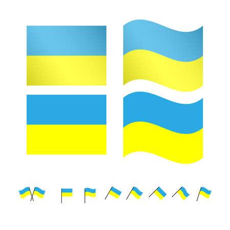 compatriot: Ukraine Flags