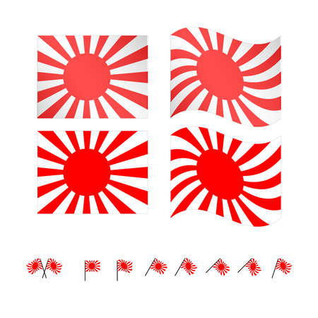 compatriot: Japan Imperial Flags