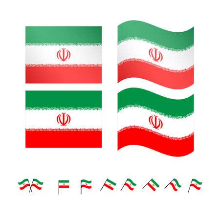 イランのフラグ EPS10  イラスト・ベクター素材