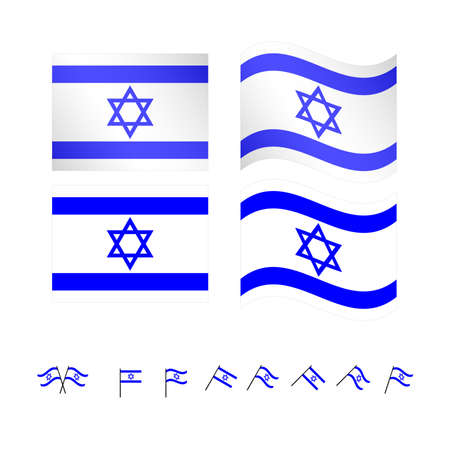jewish community: Israel Flags EPS10