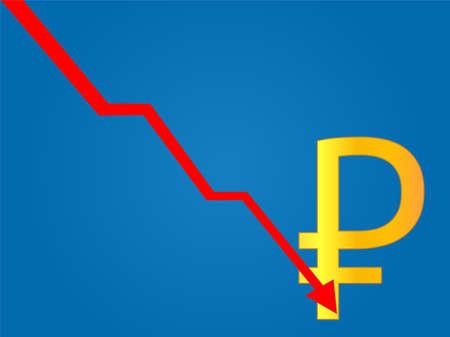 通貨危機ロシア ルーブル  イラスト・ベクター素材