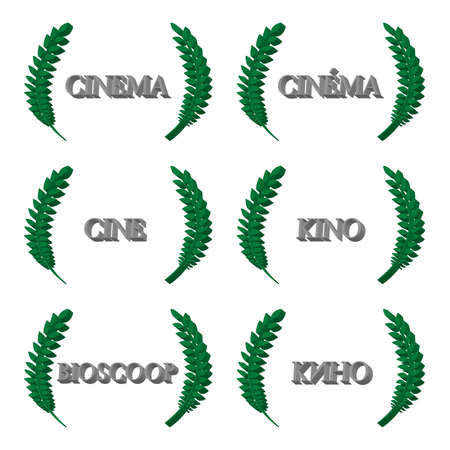 Cinema Laurels in Different Languages 3D 1