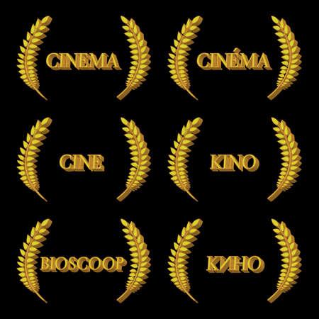 star award: Cinema Laurels in Different Languages 3D 2
