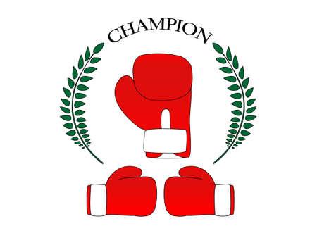 flyweight: Boxing Champion 2 Illustration