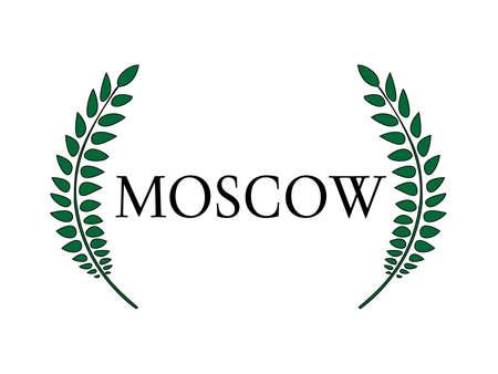 famous actress: Moscow Festival Laurel