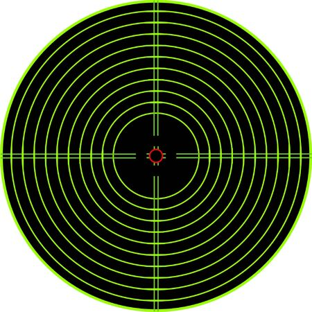 backsight: accurate sight