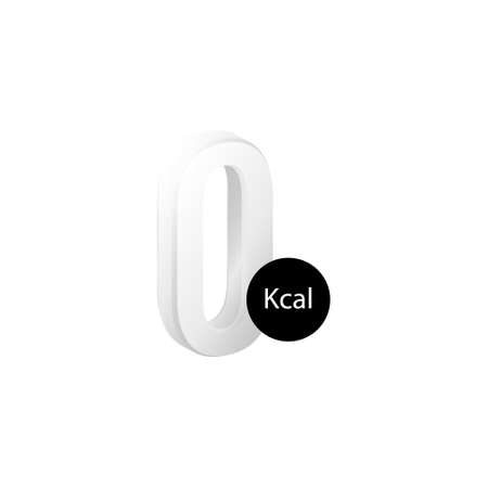 Zero calories clipart. White diet food symbol with black stamp no calorie and zero fat guarantee in vector products. Ilustração