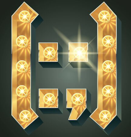 glint: Vector shining light up lamp alphabet in hard font. Symbol