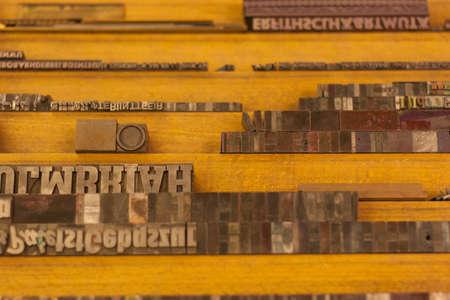 printery: History Printing Factory Fonts Stock Photo