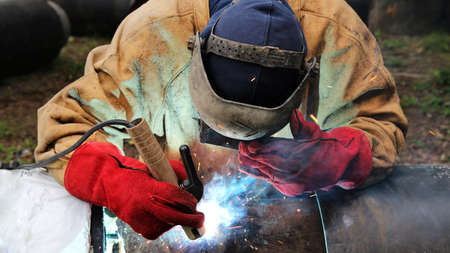 Industrial Welding  Selective focus  photo