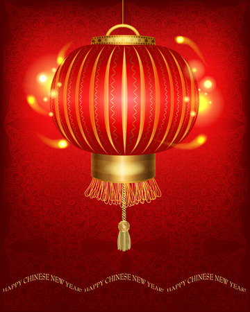 Traditional red Chinese lantern. Chinese New Year. Holiday card Illustration