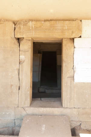 Ancient Doorway photo