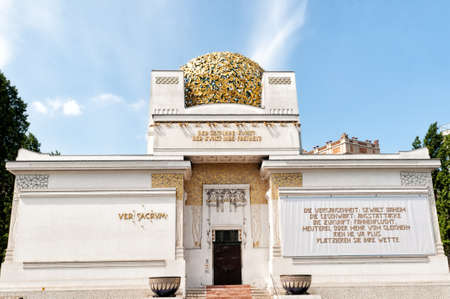secession: The building features the Beethoven Frieze by Gustav Klimt one of the most widely recognized artworks of Secession style  Stock Photo